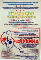 Donbass Aikido 01