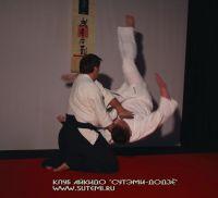 Samurai Exhibition 03