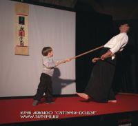 Samurai Exhibition 15