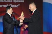 Sergey Kiselev 07